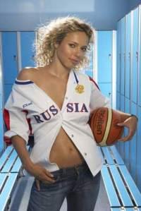 Ilona Korstin, estrela do CSKA Moscou